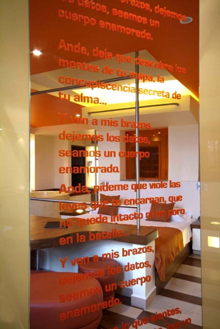 hotel_coure_2_13