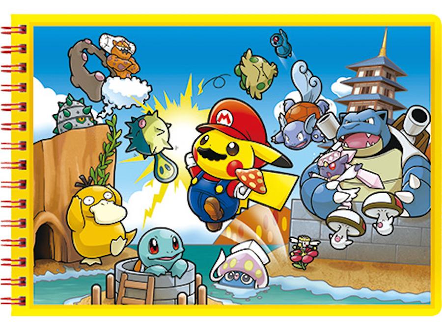 Cuaderno de Mario Pikachu