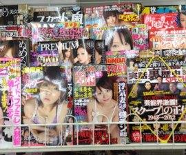 Porno Japón