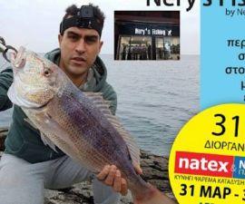 nery-castillo-con-un-pescado