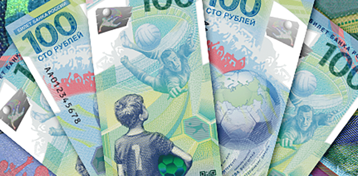 Lanzan billetes conmemorativos para Rusia 2018