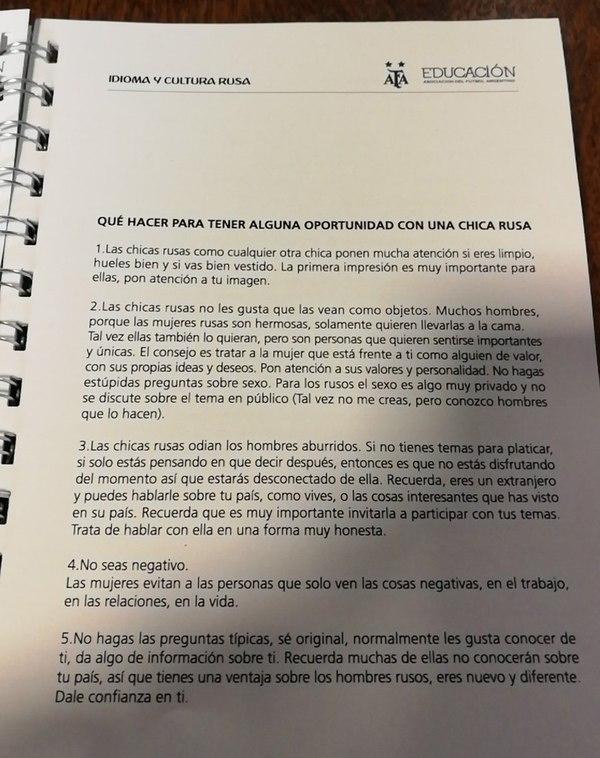 AFA Manual