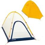 2016年6月中旬 尾瀬沼キャンプ場 ステラリッジ テント2型等 ご利用ブログレポート