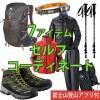 今回は、2017年7月下旬 富士登山 [靴不要プラン]はじめての富士山登山セット 選べるコーディネート(メンズ) ご利用レポート です。