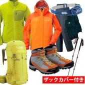 はじめての富士登山セットライト(レディース)