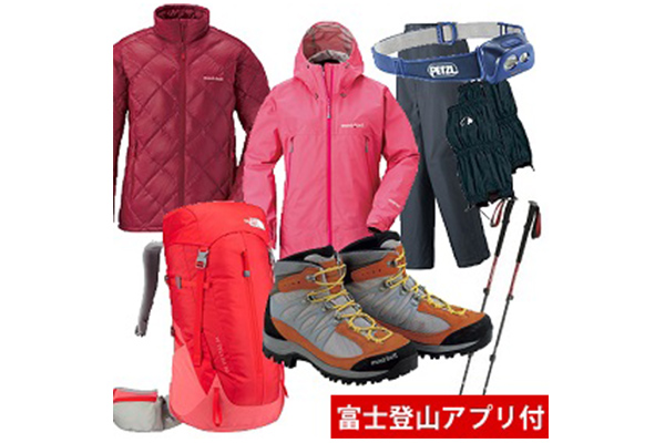 Belongings for Mt.Fuji climbing [Required item]