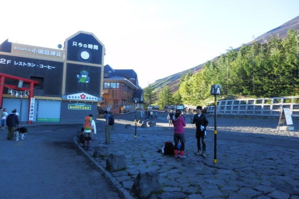 What can you do in the 5th station on Mt.Fuji?