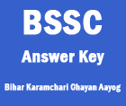 BSSC CGL Mains Result 2016 Cut Off,Answer Key