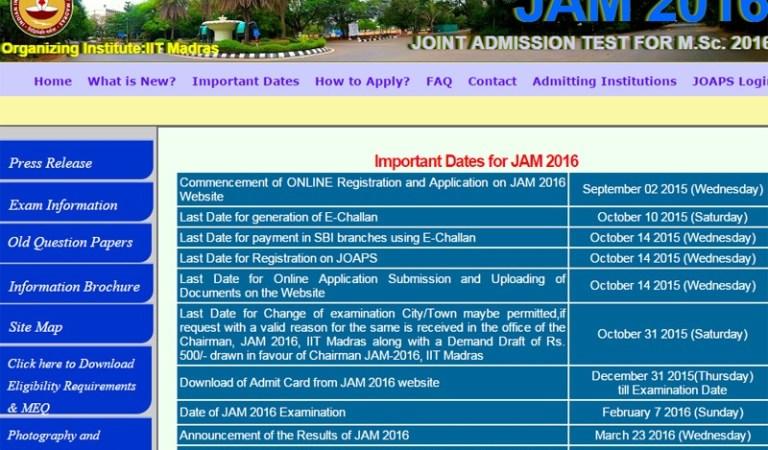 IIT JAM Result 2016 Declared