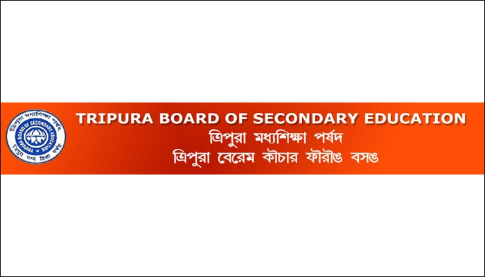 Check Tripura Madhyamik Class 10 Results Online