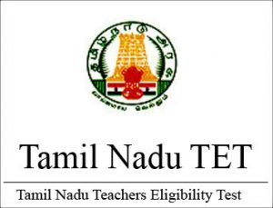 TN TET 2017 Results Declared, Check Online