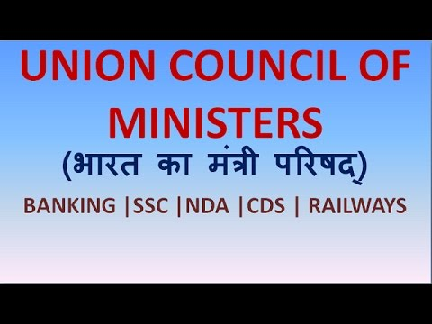 List of Cabinet Minister Of Indian Government – Updated