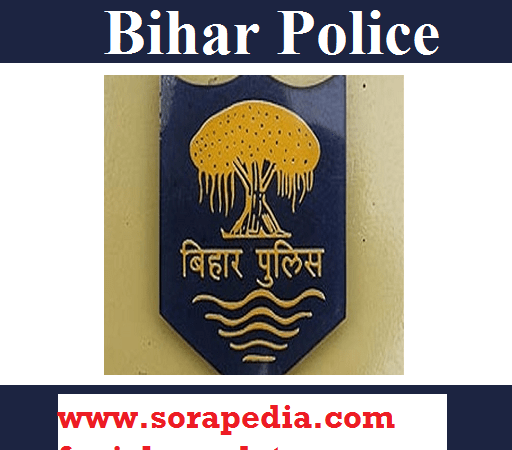 Re Download Bihar Police Admit Card for Errors in Centre Name