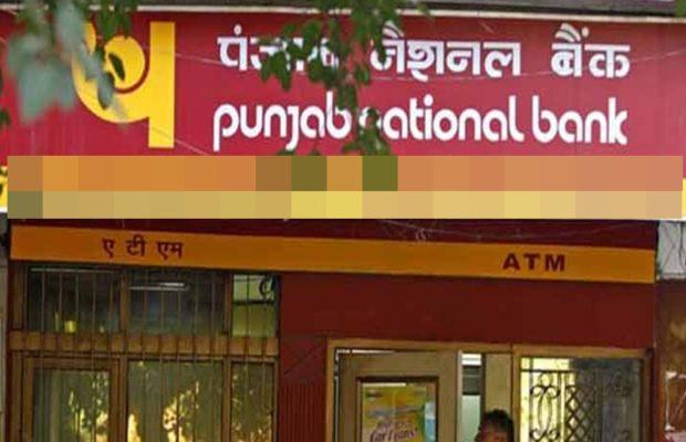 Rs 11000 Crore Fraud in Punjab National Bank