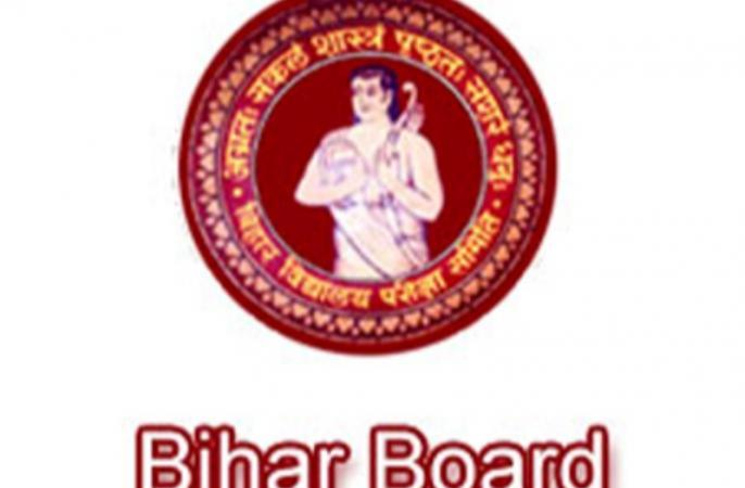 BSEB, Bihar Board Matric Result 2020 delayed