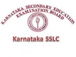Check Karnataka State SSLC Results Online