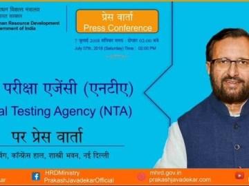 NTA-National_testing-Agency