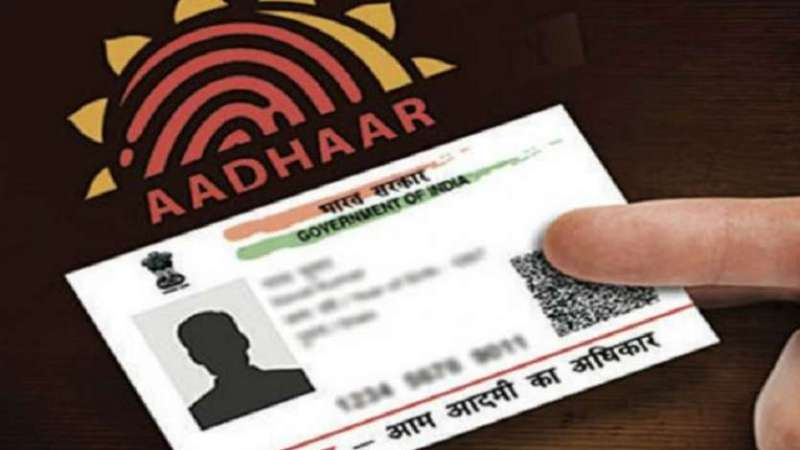 Telecom,Banks Insisting on Aadhaar To face Rs 1 Crore fine along with 10 Years of Jail For Staffs
