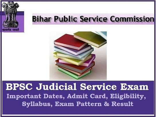 BPSC Judicial Service Exam 2020: Vacancy of 221 posts, apply online on bpsc.bih.nic.in