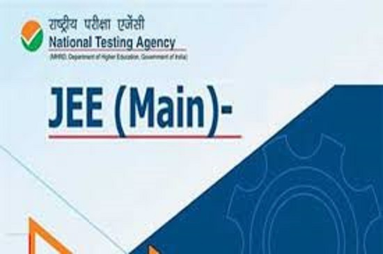 IIT JEE 2020 Re Exam Date Announced,