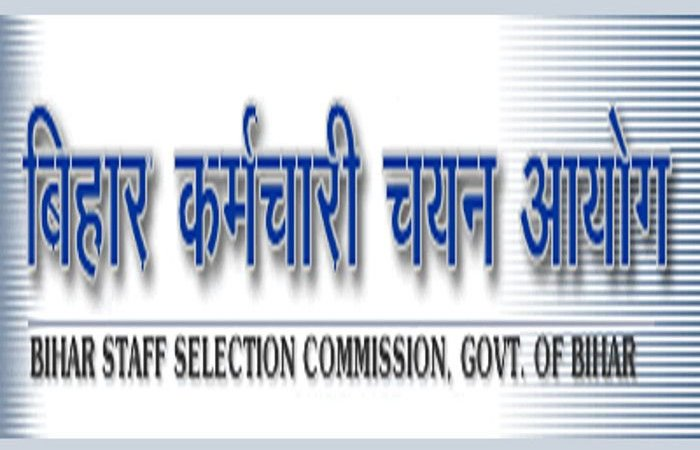 Date Extended for Applying Bihar SSC Sachivalaya Sahayak 2020