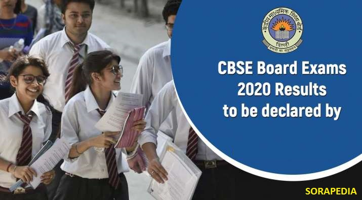 CBSE Exam Results : How to Check Class 10th, 12th Results Online ?
