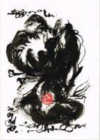良縁龍神護符の画像