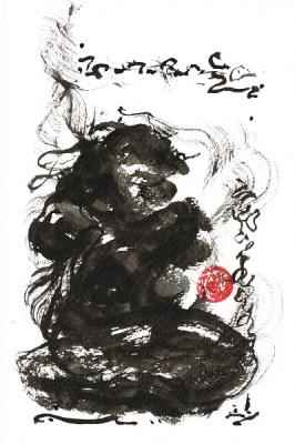厄除け龍神護符の画像