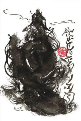 合格祈願龍神護符の画像
