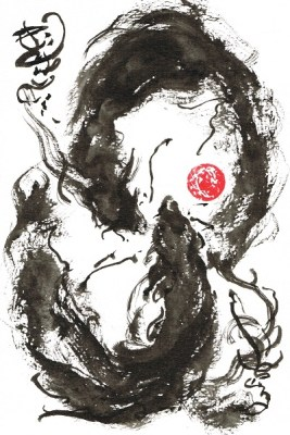 夫婦和合龍神護符の画像
