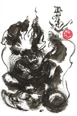 家内安全龍神護符の画像