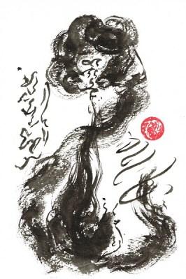 復縁成就龍神護符の画像