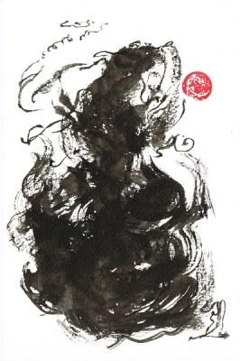 無病息災龍神護符の画像