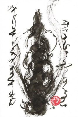 縁切り龍神護符の画像