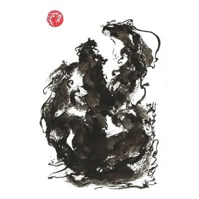 魔除けの護符、魔除け龍神護符の画像