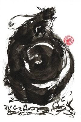 病気平癒龍神護符の画像
