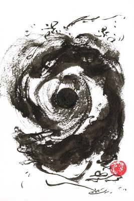 多士済々龍神護符の画像