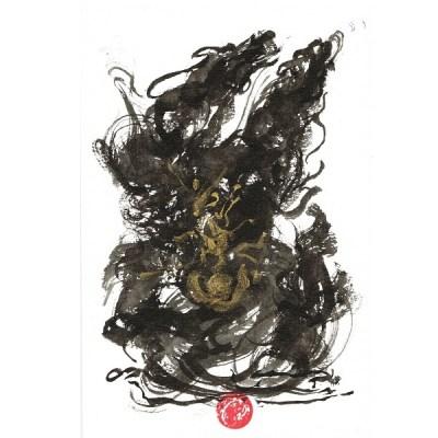 子孫繁栄龍神護符の画像