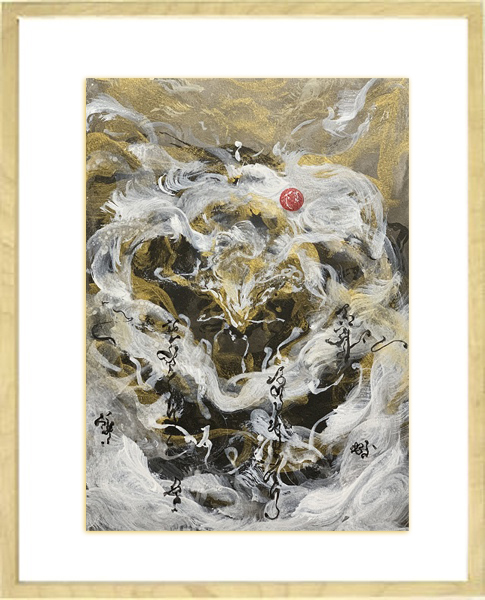 龍神画 白龍神様の絵
