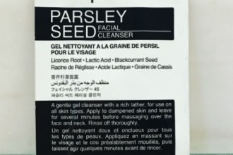 Aesop parsley seed facial cleanser. Click through to see my review of this sample I received.