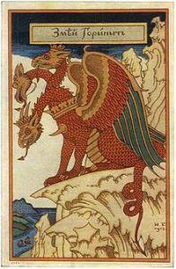 Zmey Gorynych, the Russian three-headed dragon