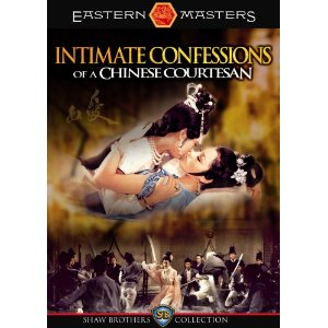 Review: Intimate Confessions of A Chinese Courtesan