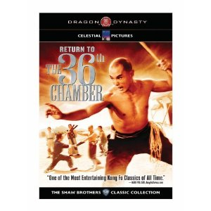 Review: Return to the 36th Chambers