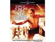 Return to the 36th Chambers