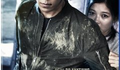 Review : Commitment