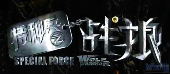 Wolf  Warrior - BannerSRF