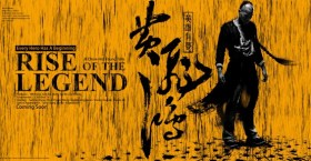 A New Wong Fei Hung Story is Here, Rise of The Legend Gets Trailer