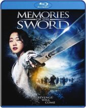 Memories of the Sword