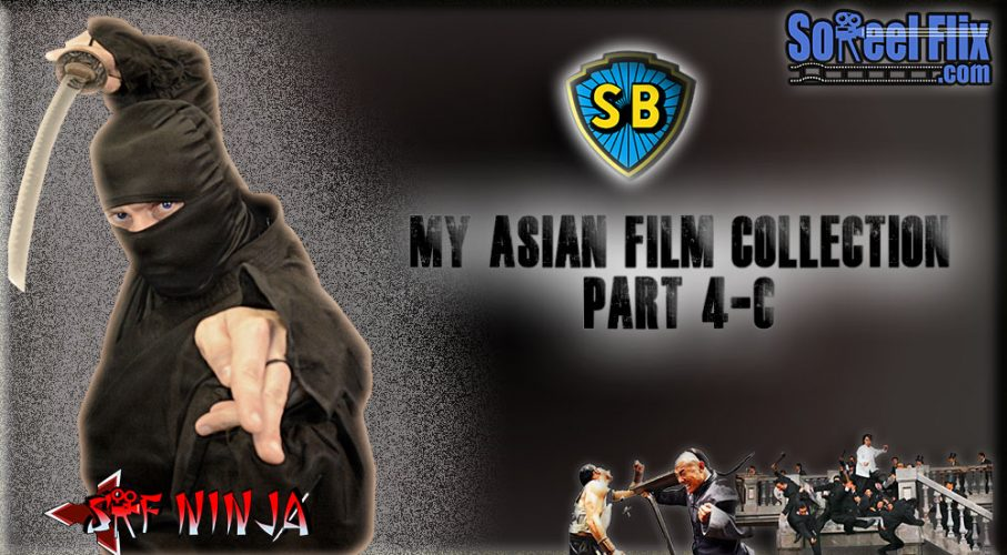 My Asian Film Collection: Part 4C – Shaw Brothers