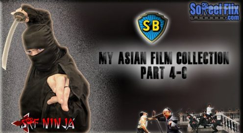 my asian film collection 4c